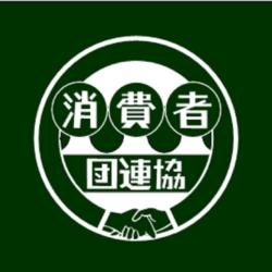 高松市消費者団体連絡協議会